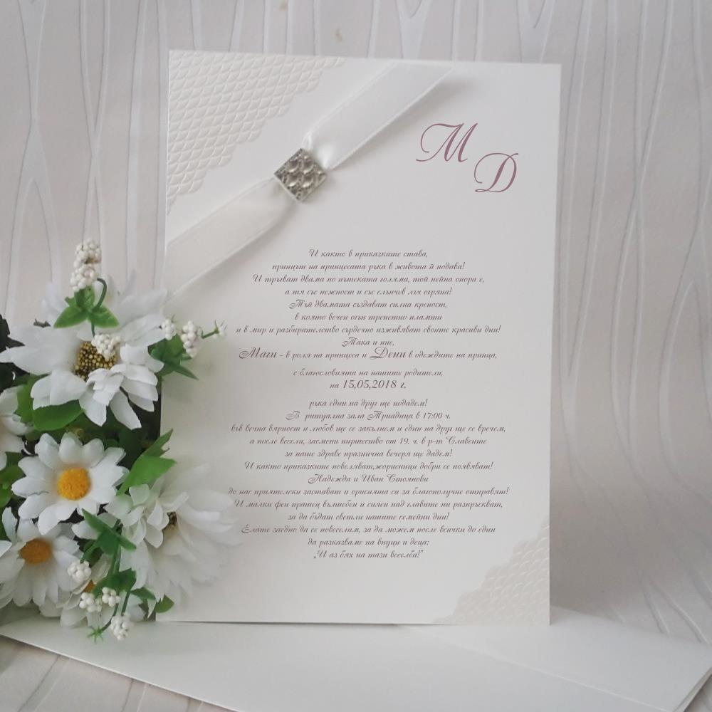 Refined wedding invitation