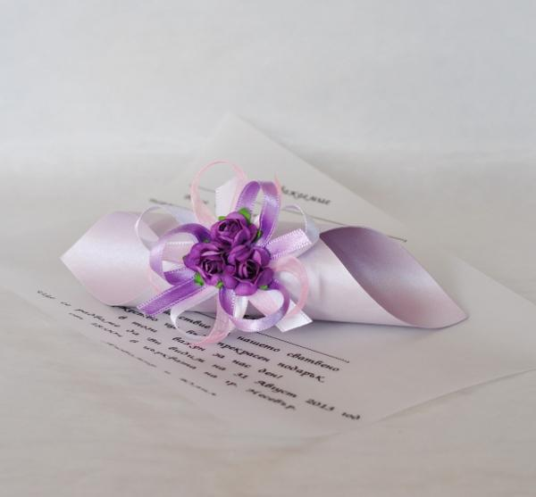 Unique handmade wedding invitation