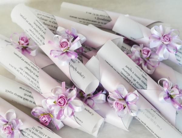 Wedding Invitations With Purple Ribbon: Wedding Invitation (Greeting Card) Roll With Purple Rose