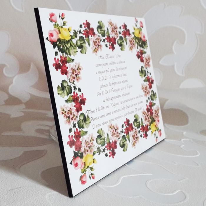 Wooden wedding invitation
