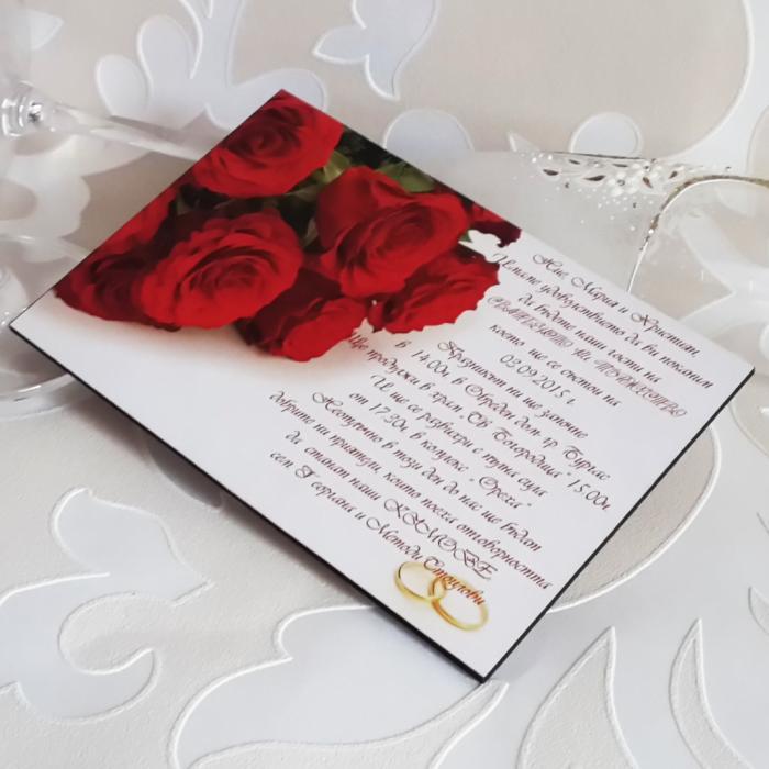 Wedding invitation wooden