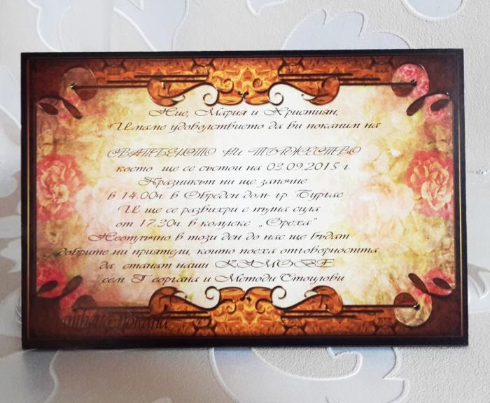 Invitations printed on real wood