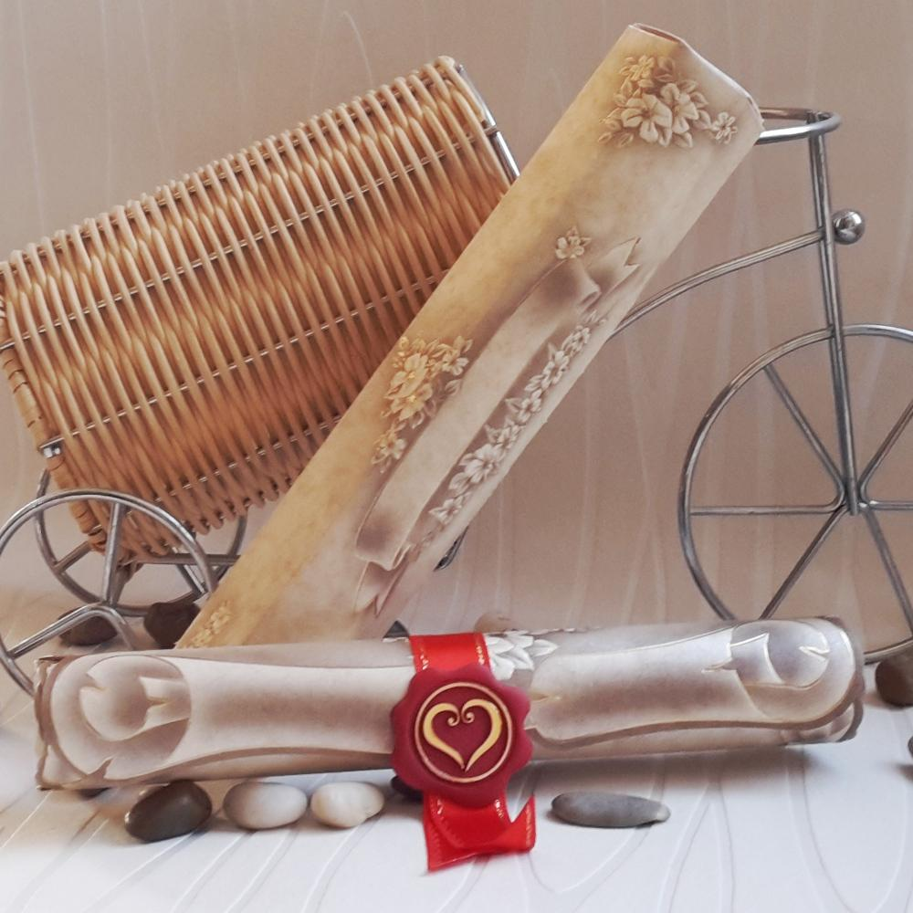 Rolled Wedding Invitations: Wedding Invitation - Roll In Box 5301