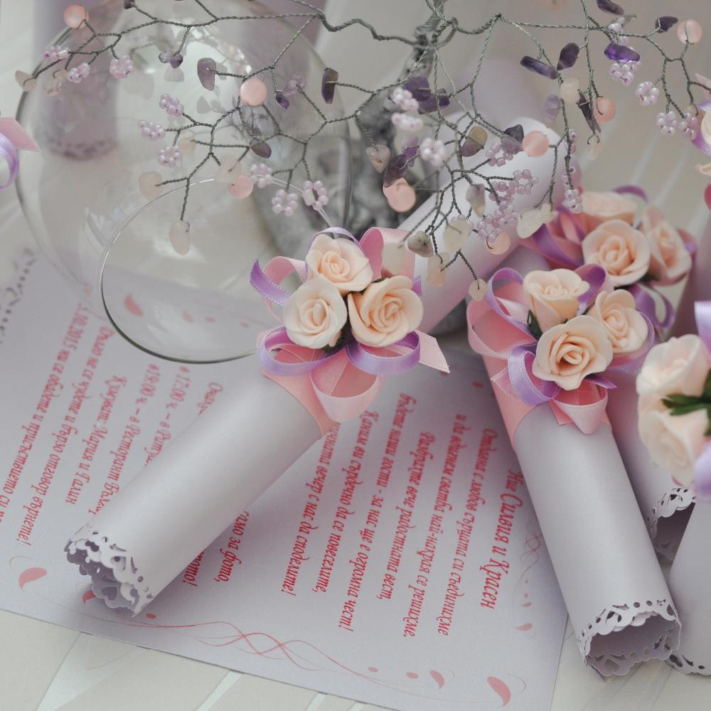 Unique scroll invitations