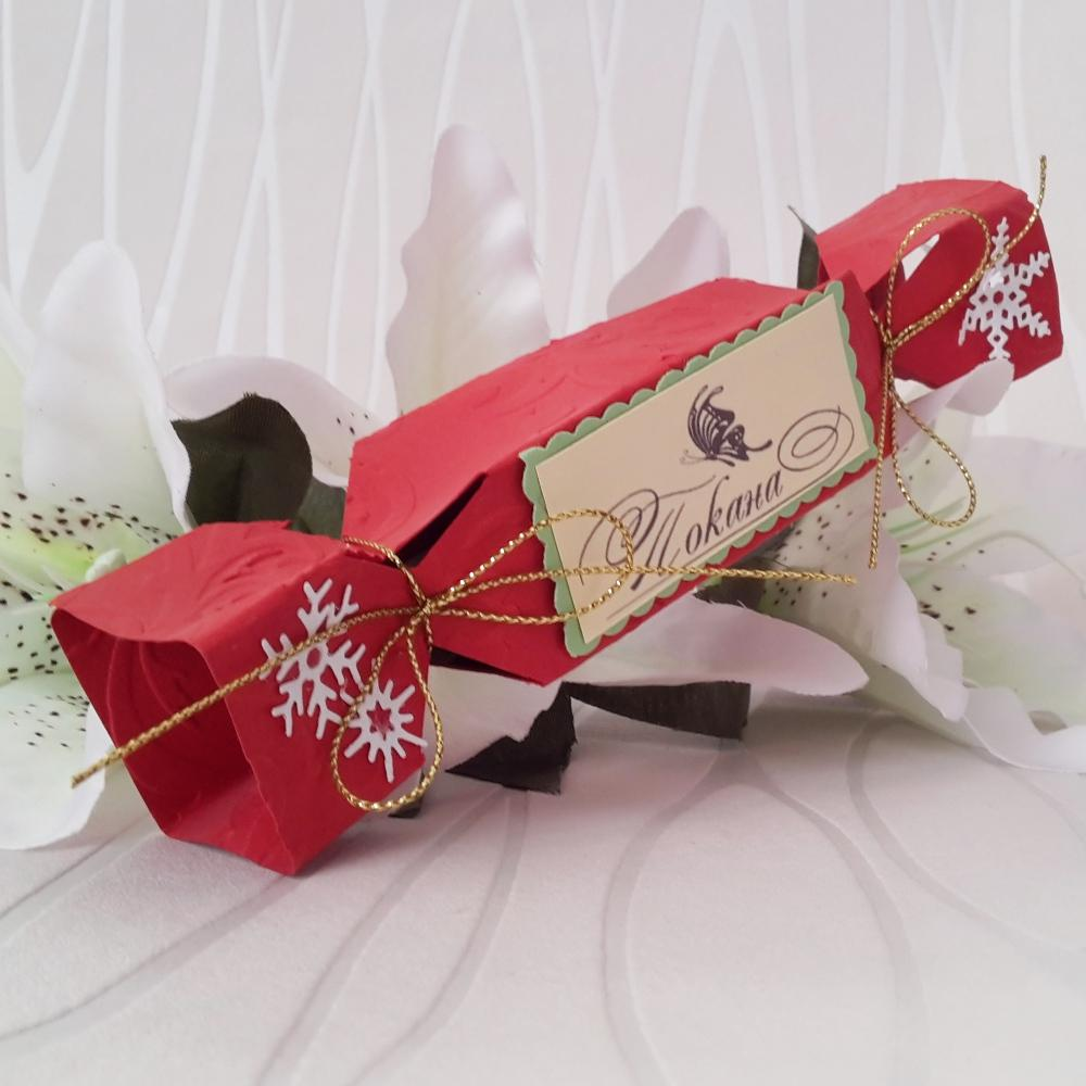 Wedding invitation - Bonbon