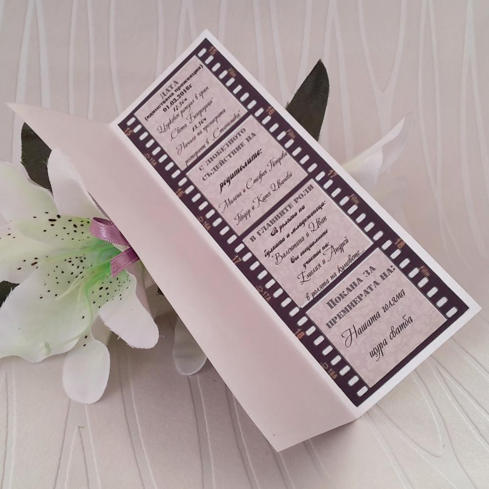 Cinema strip wedding invitation
