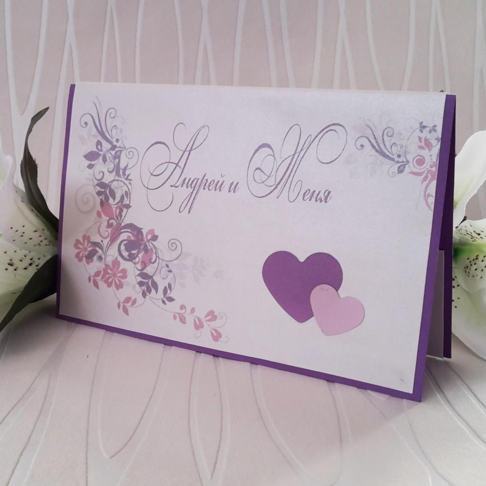 Wedding invitations in purple with hearts